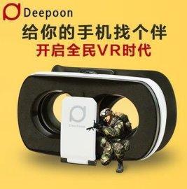 大朋看看vr虚拟现实眼镜 3d眼镜 头戴式box眼镜 大朋V3 带遥控