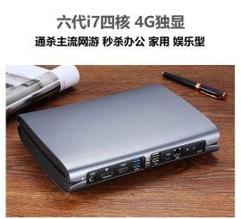 raden minipc 迷你主机 i7四核 4G独显游戏电脑主机