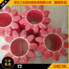 定做PU聚氨酯梅花垫 各种垫