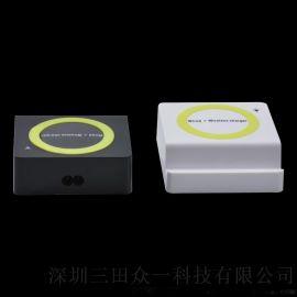 新款私模智无线充电器苹果三星平板电脑