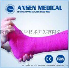 踝关节扭伤及时使用高分子绷带夹板