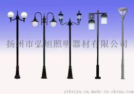 扬州弘旭照明厂家长年制造户外照明庭院灯2.8米公园庭院灯室外照明庭院灯