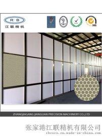 鋁蜂窩隔斷板RB17-03