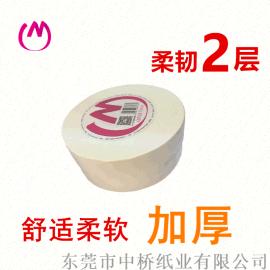 莲花商用600克木浆大卷纸厕纸