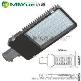 LED 100W路灯厂家批发 大功率路灯 用于高速路 高架桥 马路 照明