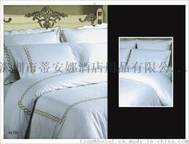 深圳蒂安娜新款酒店布草四件套 賓館客房雙人牀牀上用品套件