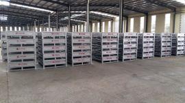 河北环永专业生产方管仓储笼重型金属周转箱