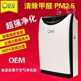 負離子三檔調節 多層過濾空氣淨化器OLS-K02