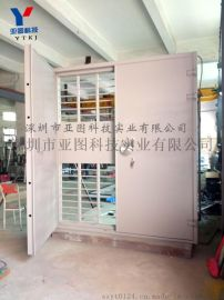 厂家直销工业厂房专用的泄爆窗 分钢质与不锈钢两种材料