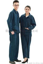 洪瑞 HR-826 牛仔单层茄克全棉工作服劳保服工装工程服套装电焊服