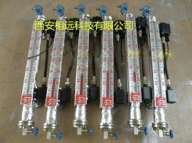 厂家供应大庆山东榆林BUWZ601⁄701电伴热液位计