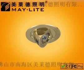 可替換光源天花燈系列        ML-1449