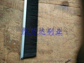 安徽凯力达刷业直销密封条刷,铁皮刷,尼龙长条刷,毛刷条,排刷,铝合金条刷