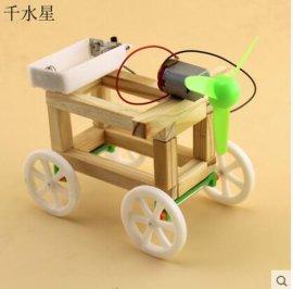 千水星 小白輪木條風力車steam創客教育套件親子玩具手工模型制作創意diy