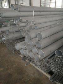 不锈钢无缝管生产厂家规格齐全佳孚供应