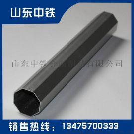 哈尔滨铝合金气缸管_气缸管是一种通过冷拔或热轧处理后的一种高精密的钢管材料。由于精密钢管内外壁无氧化层、承受高压无泄漏、高精度、高光洁度、冷弯不变形、扩口、压扁