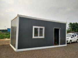 彩钢结构,移动房,厂房,活动房