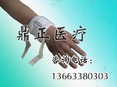 销售手脚约束带,四肢防抓固定带,医用活动约束带