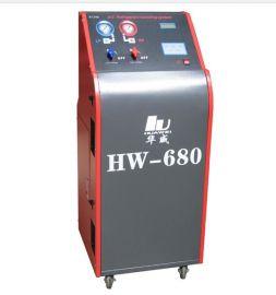 HW-680冷媒加注机华威冷媒机 汽车检测设备 冷媒机批发