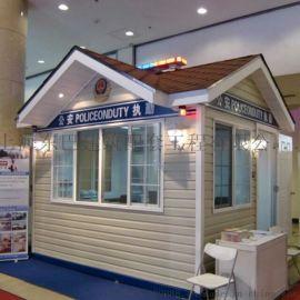 上海东巴岗亭 治安岗亭 售货亭 PVC挂板岗亭