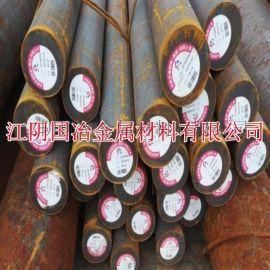 徐州市供应A105表面质量,A105杭钢