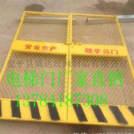 采购施工电梯门的商家看过来 铁丝护栏网厂家批发