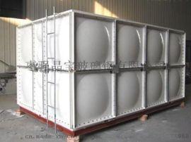 供应玻璃钢水箱价格、消防水箱专业订做