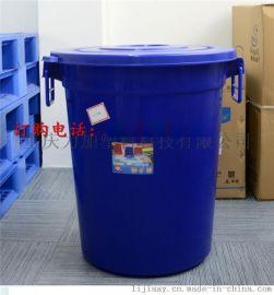 重庆380升晾水蓄水养水塑料桶 加厚储水桶