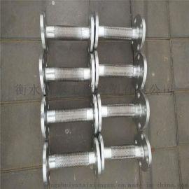 厂家生产 金属软管 不锈钢金属软管 钢厂/电厂/化工/专用金属软管 修改