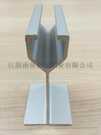 酒杯梁T型吊顶龙骨净化铝型材