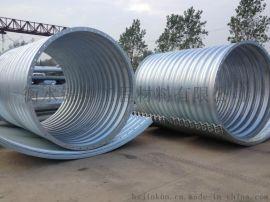 锦坤JKHG-1.0-3.0镀锌金属波纹涵管
