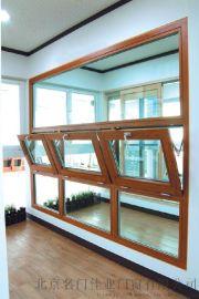 北京鋁木復合門窗 北京鋁木復合門窗廠家
