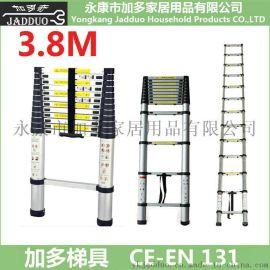Jadduo加多梯具3.8米单面伸缩梯