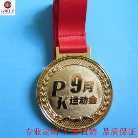 厂家定制比赛奖章奖牌。公司活动颁奖礼品奖牌定制,房天下奖牌定做