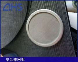 安平厂家 高温不锈钢滤片 多层包边过滤网片 黑丝布滤片