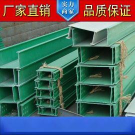 现货直销-玻璃钢电缆桥架FRP模压玻璃钢槽式电缆桥架 玻璃钢电缆槽盒