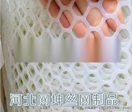 养蛇塑料网箱※哪里有养蛇塑料网箱的厂家?※泗水塑料养蛇网箱