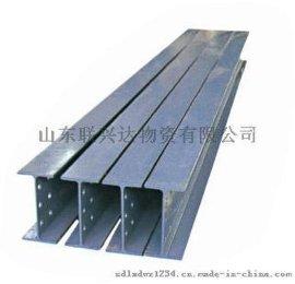 青岛/角钢槽钢工字钢H钢/型材销售处