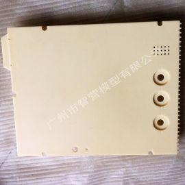 数码电器模型塑胶外壳手板快速成型加工