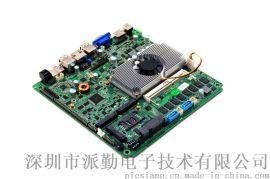 派勤工控主板/蘋果一體機主板/i3, i5, i7/觸摸一體機主板/Mini-ITX/TOP80B