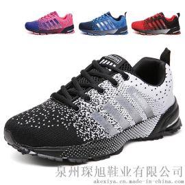 阿克希亚儿童运动鞋晋江外贸批发男鞋女鞋速卖通休闲英伦鞋子库存鞋子