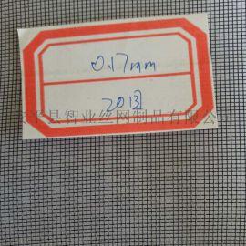 316L不锈钢窗纱隐形防蚊防虫蝇加密加厚窗纱网沙网