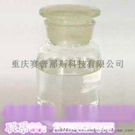 供应聚甲基三乙氧基硅烷 防水剂3号 厂家价格直销