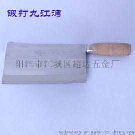 阳江刀具 手工锻打厨房不锈钢菜刀 厨师刀 砍骨刀 九江湾骨刀