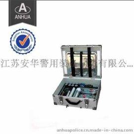 AHFK-IV 法医勘察箱,法医工具箱,勘察箱