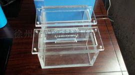 徐州8mm透明亚克力盒子粘结加工,亚克力塑料盒定制加工