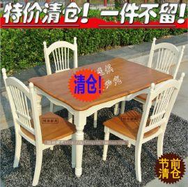 特價歐式美式全實木餐桌椅組合象蜂蜜色配牙白色簡約宜家 琵琶椅
