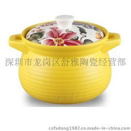 �մ�ɰ��   �����˼� ��ǹ� Ceramic casserole