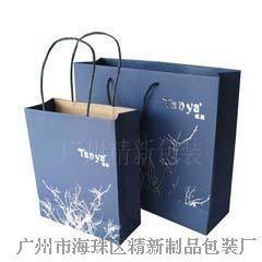 纸袋 JX-0011