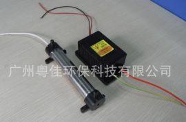 广州粤佳环保1000型1G普通石英管臭氧发生器,稳定实惠